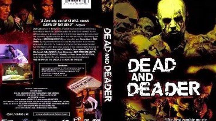 Заражение: Вирус смерти 2006 ужасы, фантастика, боевик, комедия