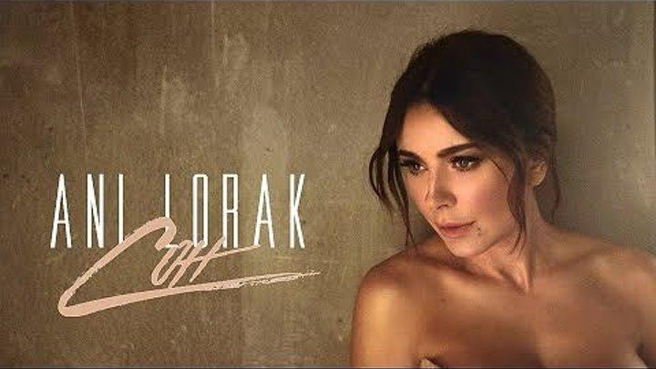 Ани Лорак - Сон (Премьера клипа)