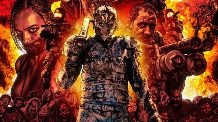 Полынь: Дорога мертвых (Австралия 2014 HD) 16+ Ужасы (зомби), Боевик, Комедия