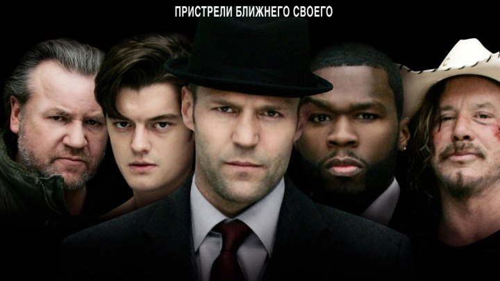 13 (2010) 18+ (13)