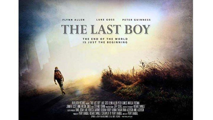 """Последний мальчик / The Last Boy"" 2019"