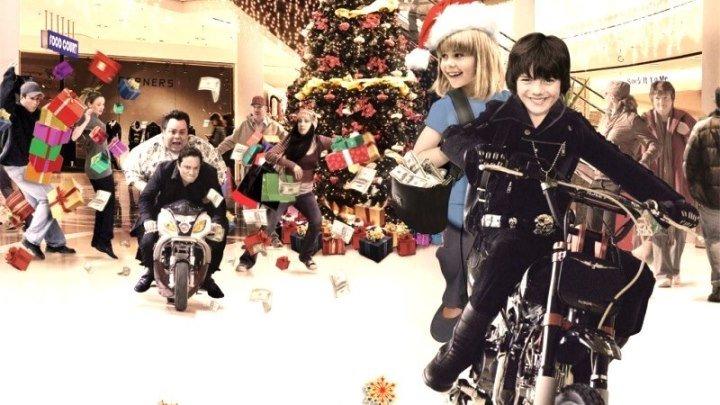 Миллион на Рождество / Christmas in Wonderland / 2007 / DVDRip