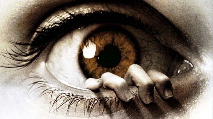 Глаз (2008) 1080p