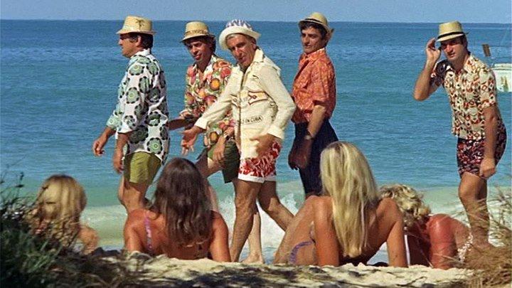 Приключения есть приключения (Франция, Италия 1972) 18+ Комедия, Приключения