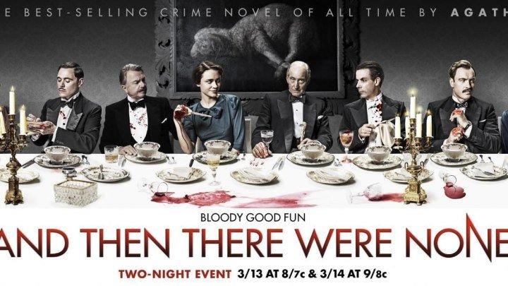 И никого не стало (2015) HD серия 2.