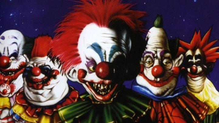 Клоуны-убийцы из далекого космоса (культовая фантастическая трэш-комедия) | США, 1987