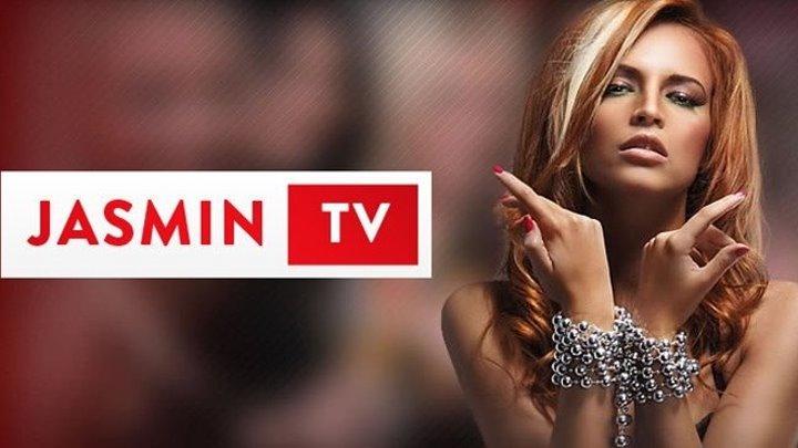 Jasmin TV 18+