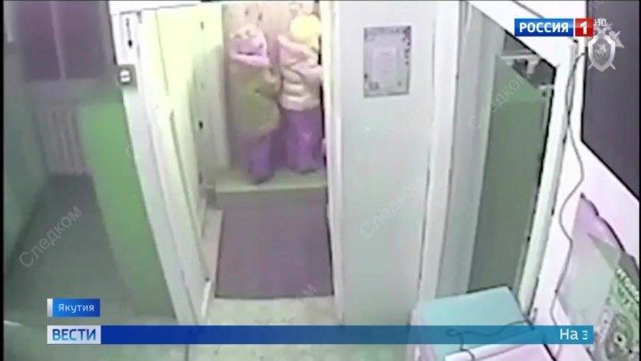 В Якутии два пятилетних ребенка самостоятельно ушли из детского сада в 40-градусный мороз.