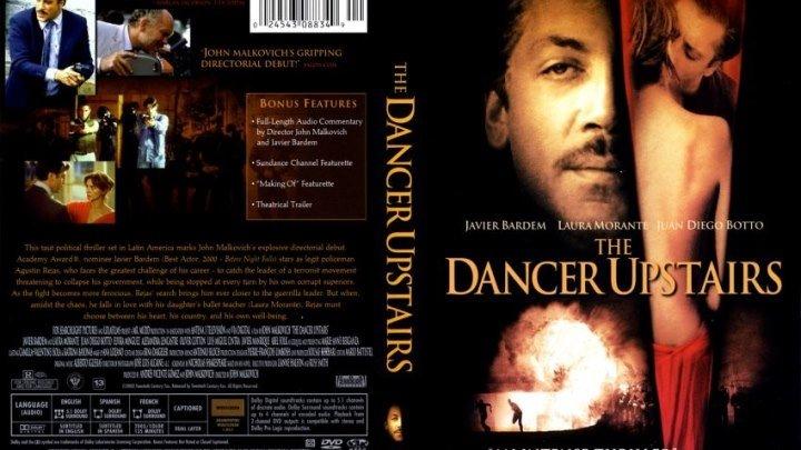 Танцующая наверху (2002)