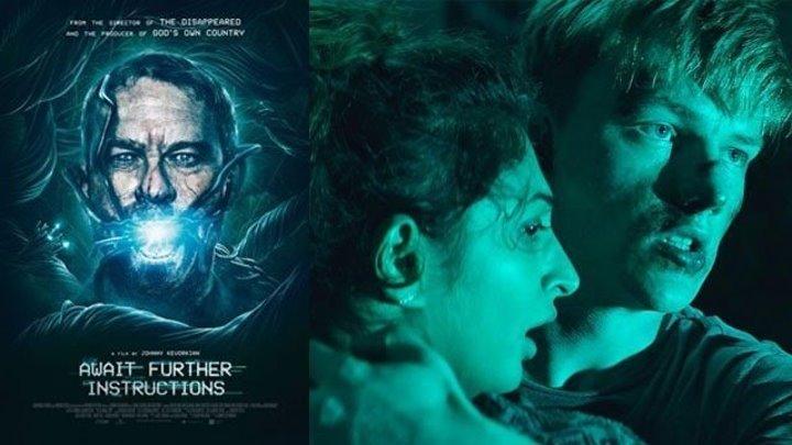 Фильм «Ожидайте дальнейших инструкций», 2018 год, фантастика, ужасы, HD.