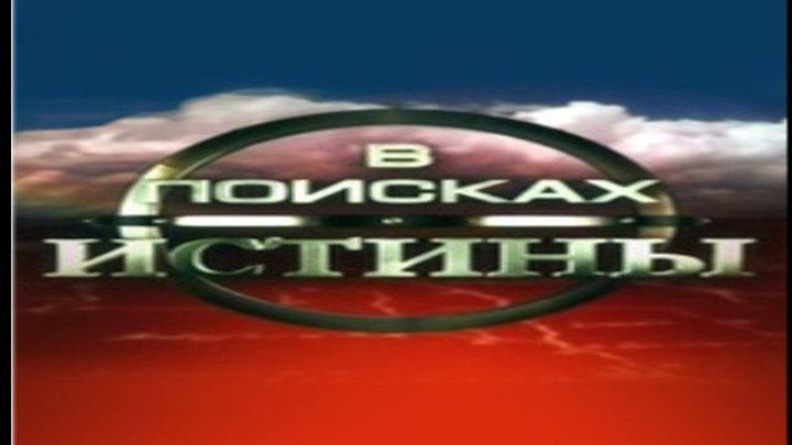 Тайна убийства комкора Котовского (DOC) HD