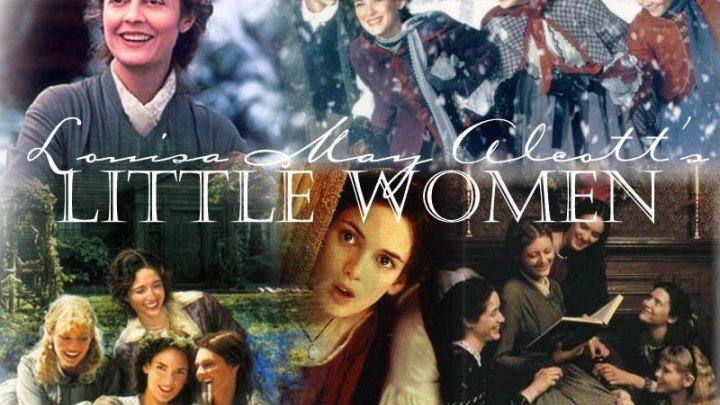 Маленькие женщины / Little Women (1994 HD) 12+ Драма, Мелодрама, Семейный