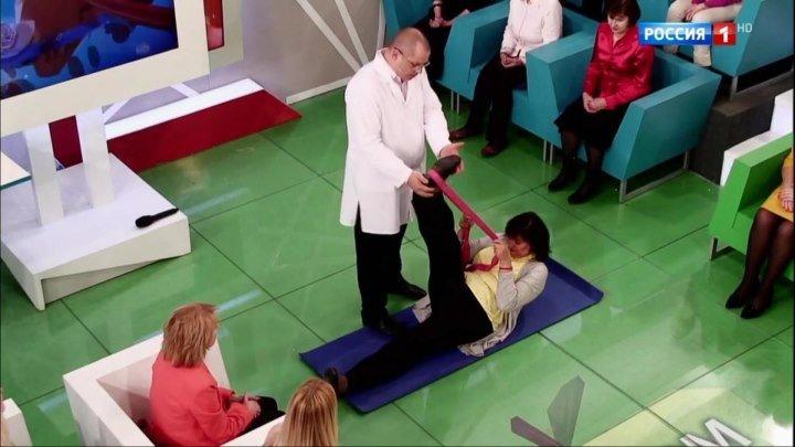 Упражнение от доктора Агапкина для тех, кто испытывает боли от защемления седалищных нервов.