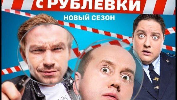 Полицейский с рублевки 4 сезон Подборка смешных моментов! (18+)
