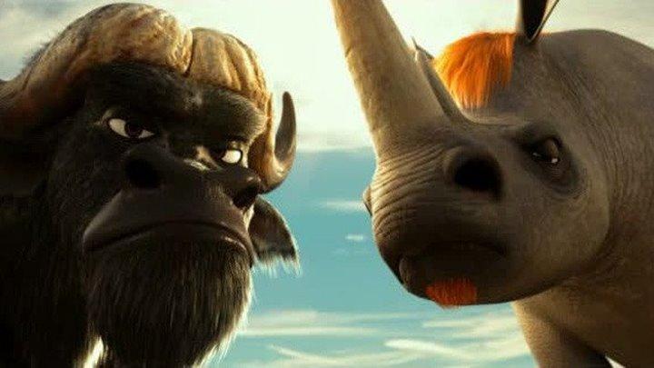Союз зверей / Die Konferenz der Tiere (2010) / Мультфильм