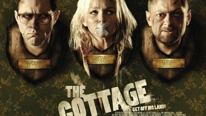 Коттедж. (2008) Комедия, ужасы, криминал. (три Дебила - это Сила!!!)