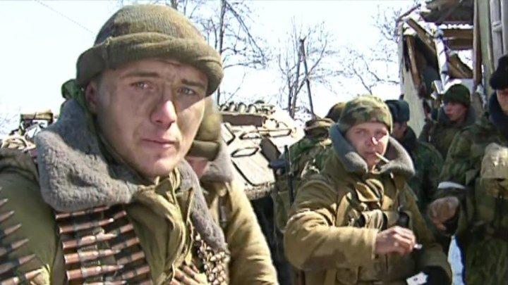 СпН ГРУ РФ. Чечня, март 2000 года...
