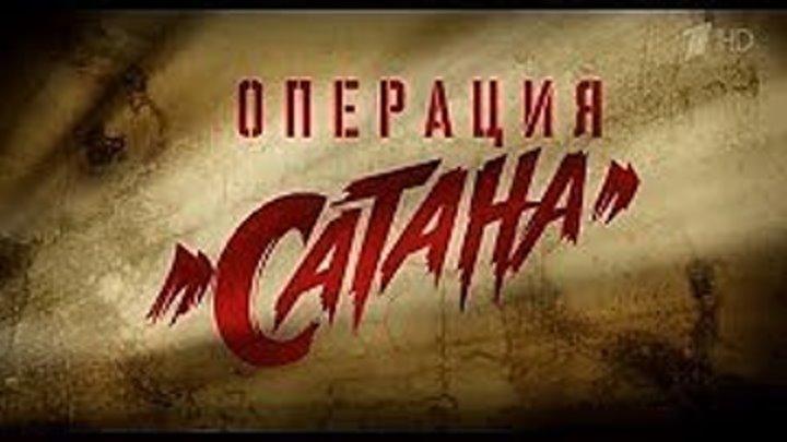 BECb 1 СE30H (C 1 П0 8 CEPИИ ) Детектив, Криминал _ русские сериалы НТВ