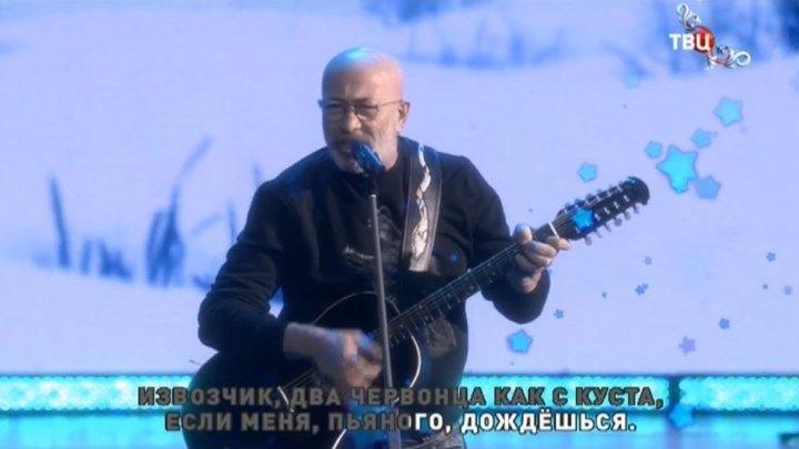 Александр Розенбаум - Извозчик (П.Л.П.15-16) ~ Ø♫