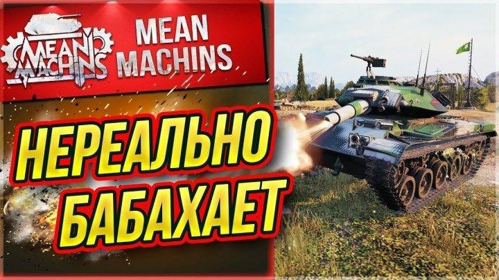 """#MeanMachins_TV: 📺 """"Т49 НЕРЕАЛЬНО КРУТО БАБАХАЕТ"""" / КЛЁВЫЕ ЭМОЦИИ ЛучшееДляВас #видео"""