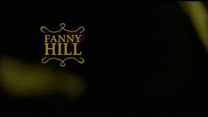 """"""" Фанни Хилл """" 16+ ( историческая мелодрама . 2007 )"""