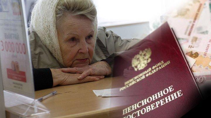 Кто из пенсионеров получит годовую прибавку 15 966 рублей к пенсии с 2019 года