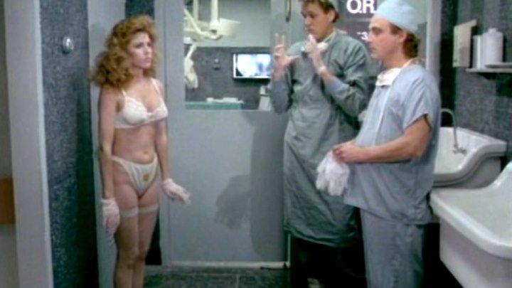 Больница доктора Франкенштейна (1988) 16+ КОМЕДИЯ