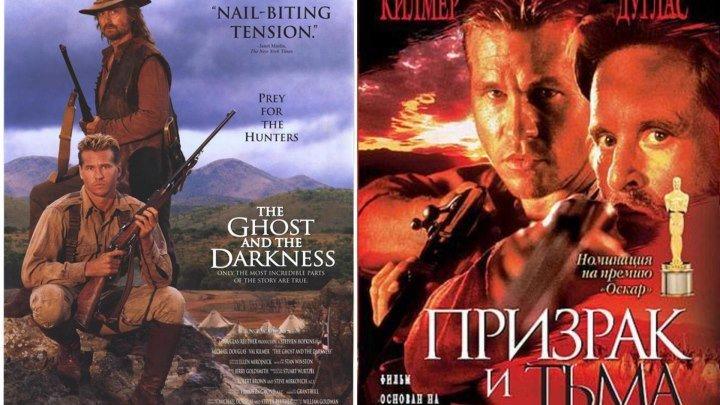 1996.триллер, драма, приключения