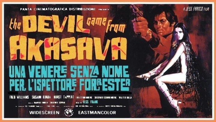 Дьявол прибыл из Акасавы (Германия, Испания 1971) 16+ Триллер (erotic)