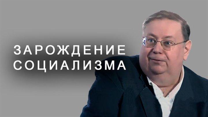 Пыжиков А.В. о корнях и ДНК русского народа.