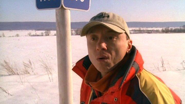 Андрей Жигалов (Коля) в фильмах Облако рай (1) / Коля - перекати поле (2).