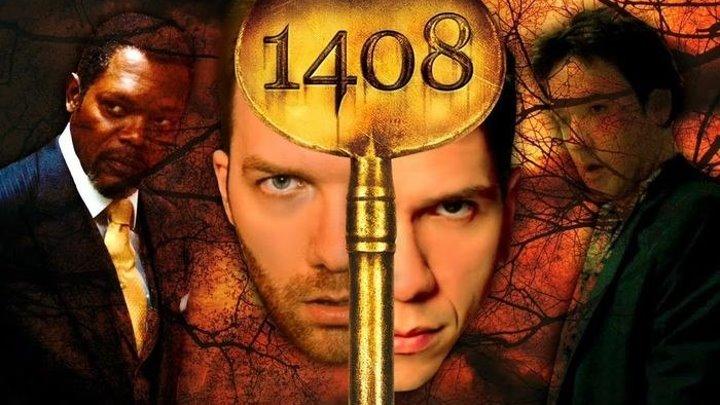 1408 (Микаэль Хафстрем) [2007, США, ужасы, триллер]