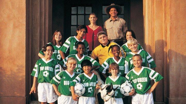 Азбука футбола / The Big Green (1995) Комедия, Семейный, Спорт