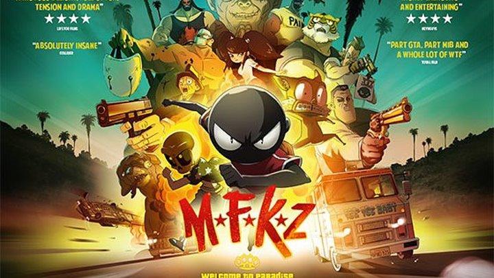 Мазафакер (2017) аниме HD [18+]
