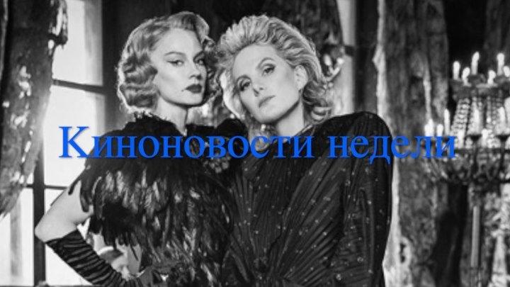 Юбилей Брэда Питта и первые кадры экранизации «Аладдина»: киноновости недели