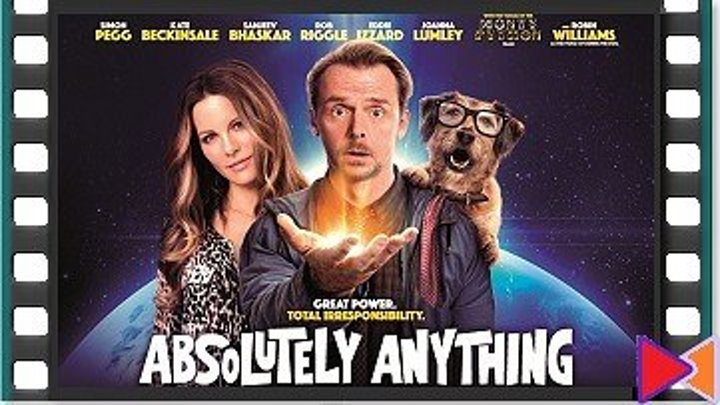 Всё могу [Absolutely Anything] (2015)