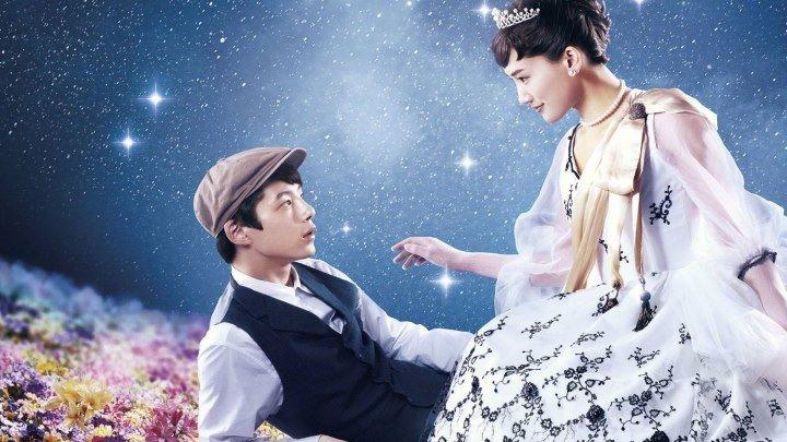 Сегодня в романтическом кинотеатре / Konya romance gekijo de / 2018 / HD
