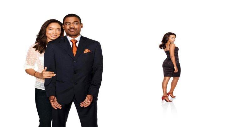 Кажется, я люблю свою жену HD(драма, мелодрама, комедия)2007