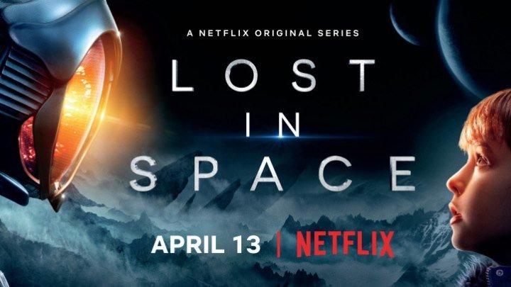 Затерянные в космосе 1 сезон 1 серия
