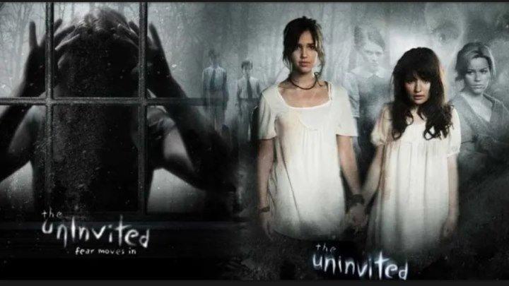 Незваные. (2008) Триллер, мистика, драма, детектив.