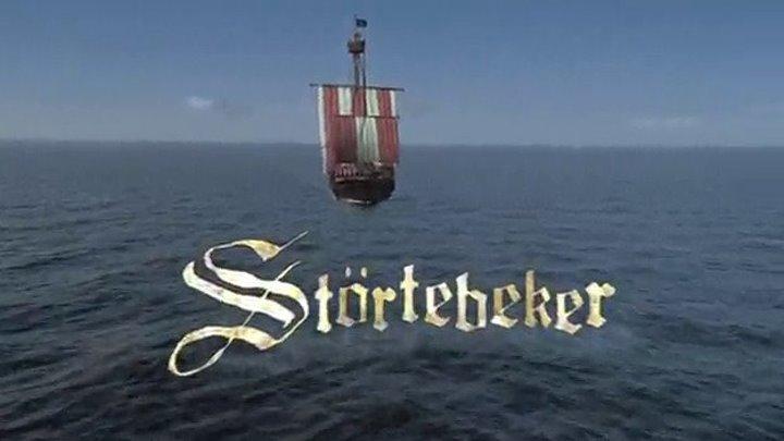 """"""" Сердце пирата """" ( исторический фильм . 2006) часть 2 ."""