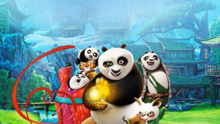 Кунг-фу Панда 3 HD(фэнтези, боевик, комедия, приключения, Семейный фильм)2016