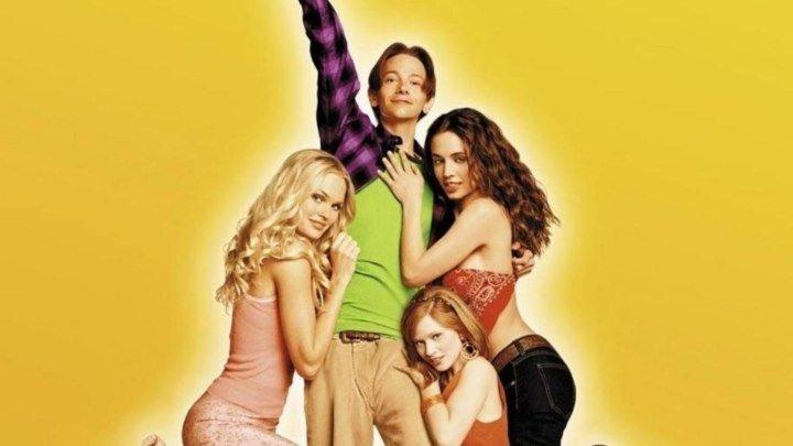 Крутой парень HD(комедия)2002