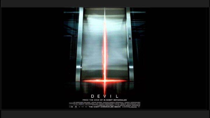 Дьявол. (2010) Триллер, мистика, детектив.