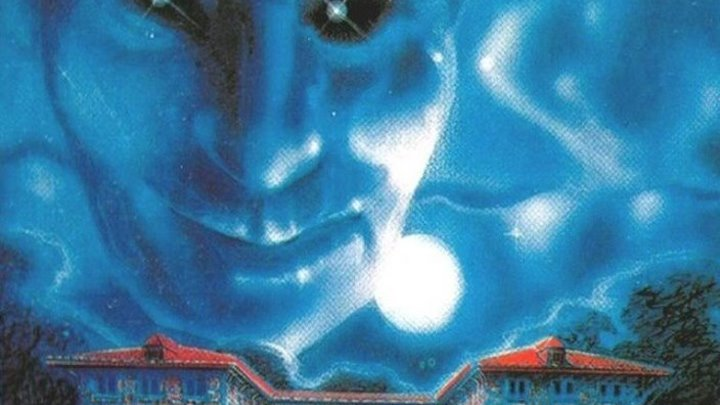 Всем спокойной ночи \ To All a Goodnight (1980)