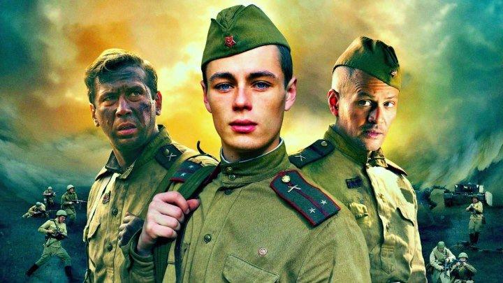 Единичка (2015) Фильм.