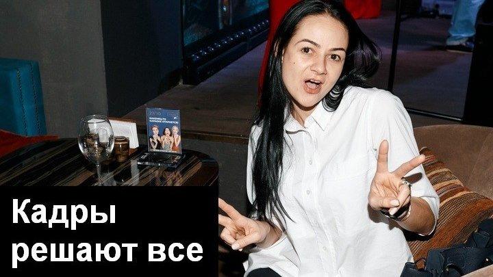 """В.В. Пякин_Куда ведут """"чиновники-Глацких"""" Россию"""