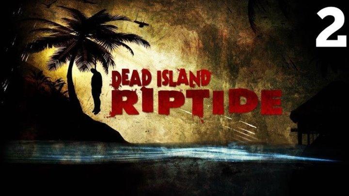Прохождение Dead Island: Riptide - Часть 2 (Райский остров)
