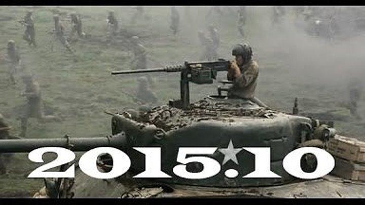 38 ПАРАЛЛЕЛЬ. смотреть в HD фильм боевики, про войну.