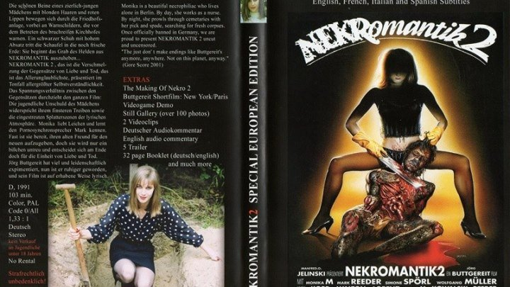 ужасы-Некромантик 2 (1991) 720p